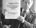 1981-grundsteinlegung-falkenstein-am-1-mai_0001